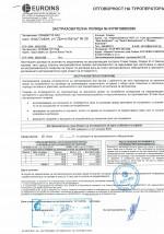tour operator liability insurance